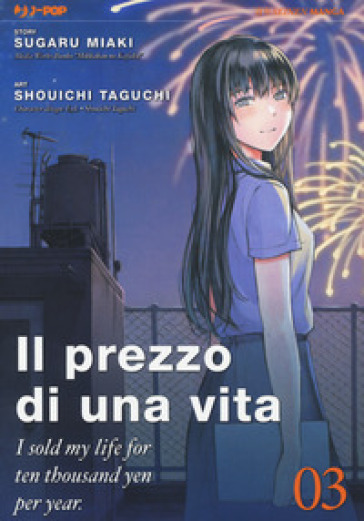 Il prezzo di una vita. I sold my life for ten thousand yen per year. 3. - Sugaru Miaki   Thecosgala.com
