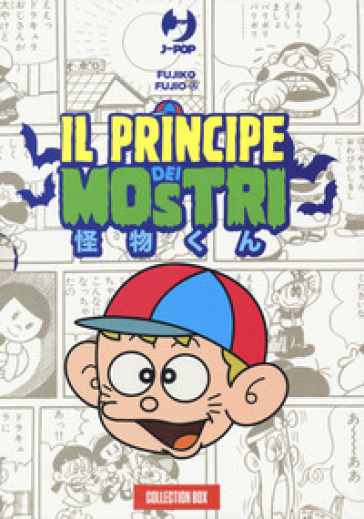 Il principe dei mostri. Collection box. 1-2. - A. Fujio Fujiko pdf epub