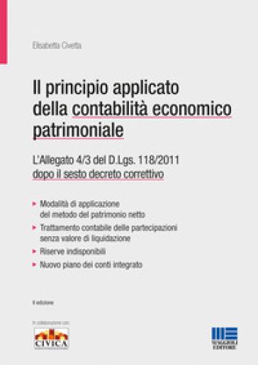 Il principio contabile applicato della contabilità economico patrimoniale. Allegato 4/3 del D. Lgs. 118/2011 convertito nella legge 160/2016 - Elisabetta Civetta |