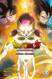 La resurrezione di F. Dragon Ball Z