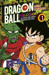 La saga del gran demone Piccolo. Dragon Ball full color. 1.