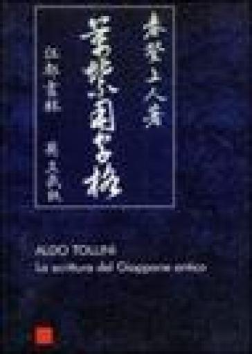 La scrittura del Giappone antico - Aldo Tollini | Rochesterscifianimecon.com