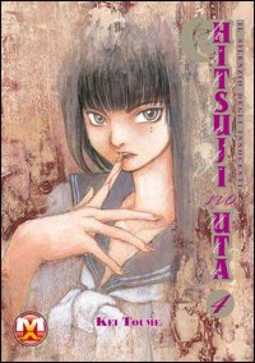 Il silenzio degli innocenti. Hitsuji no Uta. 4. - Kei Toume | Jonathanterrington.com