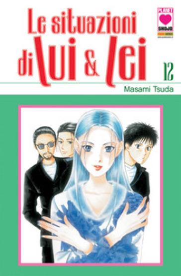 Le situazioni di Lui & Lei. 12. - Masami Tsuda |