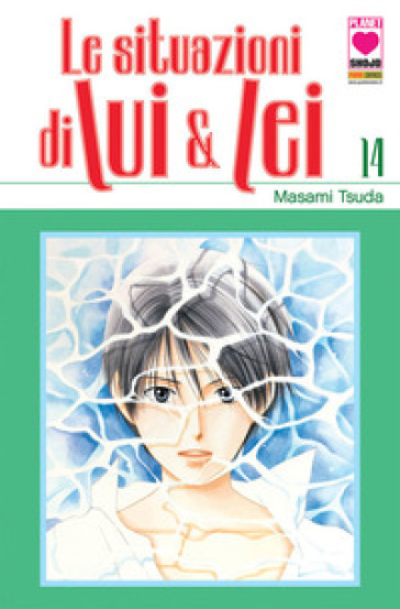 Le situazioni di Lui & Lei. 14. - Masami Tsuda | Rochesterscifianimecon.com