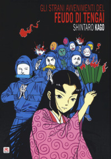 Gli strani avvenimenti del feudo di Tengai - Shintaro Kago | Jonathanterrington.com