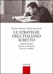 Le strategie dell