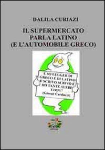 Il supermercato parla latino (e l'automobile greco) - Dalila Curiazi  
