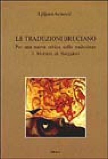 Le traduzioni bruciano. Per una nuova critica della traduzione. Il Moliere di Bulgakov - Ljiljana Avirovic   Rochesterscifianimecon.com