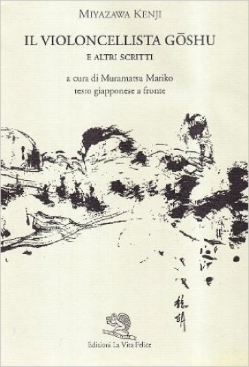 Il violoncellista Goshu e altri scritti. Testo giapponese a fronte - Miyazawa Kenji pdf epub